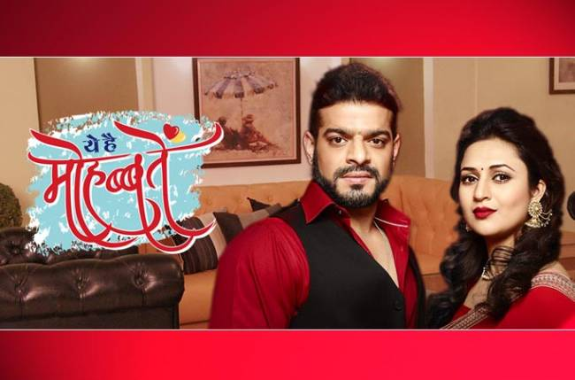 Yeh Hai Mohabbatein gets trolled; these tweets will leave you in splits