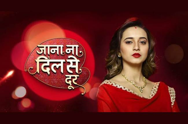 Star Plus' Jaana Na Dil Se Door to go off air on 30 June