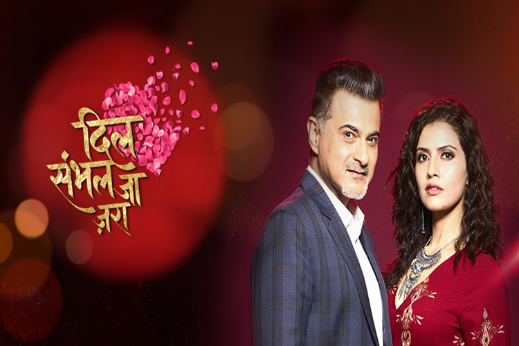 Here's some GOOD NEWS for the fans of 'Dil Sambhal Jaa Zara'